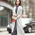 Long thick cardigan 1706016